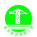 香港建造業總工會 Logo